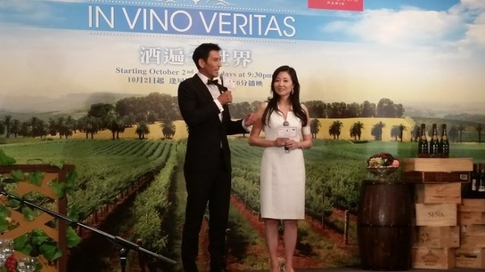 New wine TV show to air in HK